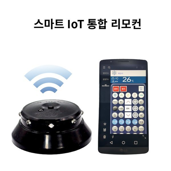 IoT 음성제어 무선리모컨 도채비/학습가능 만능리모컨 상품이미지