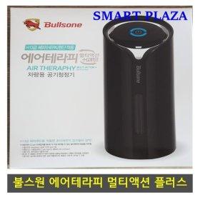불스원 에어테라피 멀티액션 공기청정기 본품 블랙
