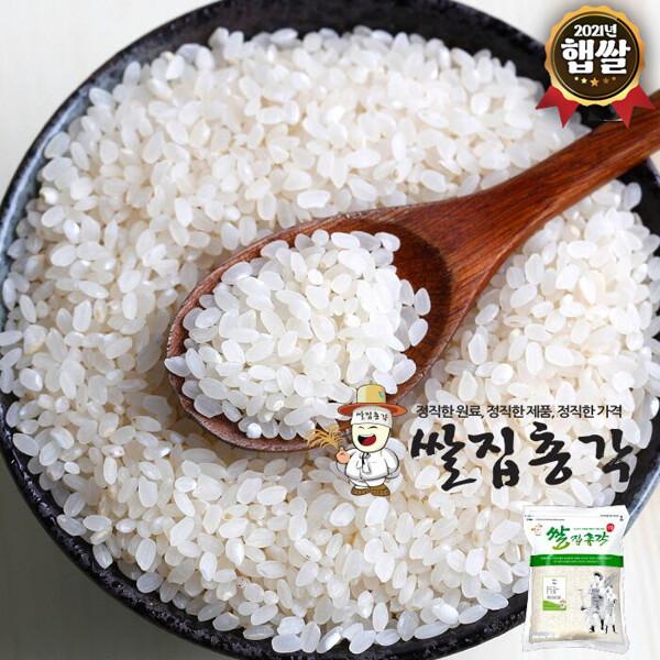(현대Hmall)2019년 햅쌀 백미 소포장쌀 5kg 상품이미지