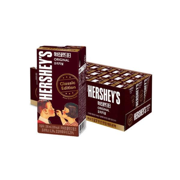 허쉬드링크 초콜릿 190ML 24팩 상품이미지