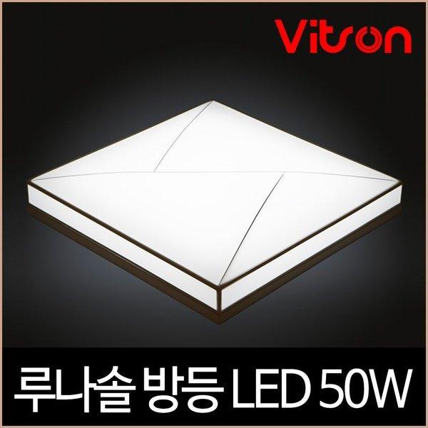(키고조명(KIGOLIGHTING)) 비츠온 루나솔 바리솔 방등 LED 50W 삼성칩 상품이미지