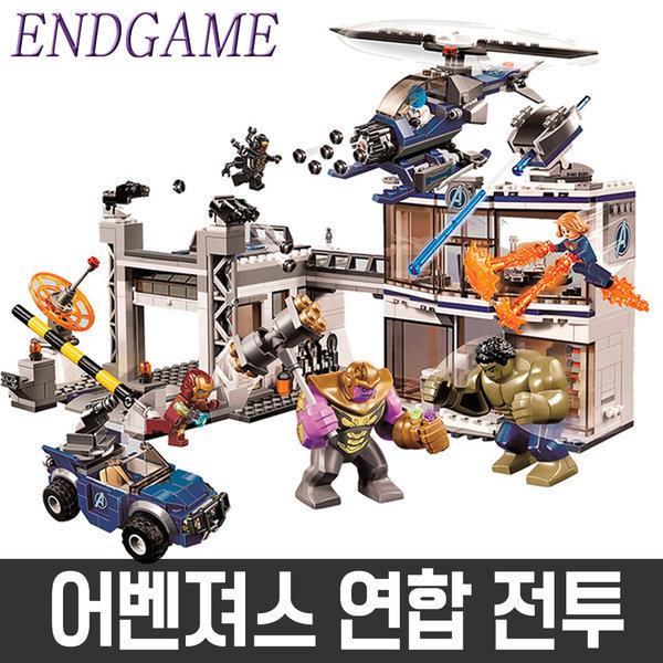 레고 호환 어벤져스 슈퍼히어로 앤드게임 연합전투 상품이미지