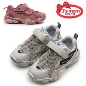 B019/Kids Sneakers/Mesh/Kids Sneakers