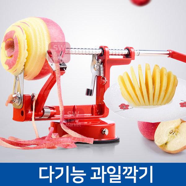 다용도 과일 깍기 사과 감 깍는 필러 기계 슬라이서 상품이미지