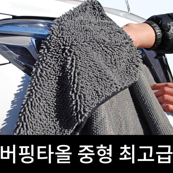 버핑타올 그레이 대형 최고급 60x40cm 상품이미지