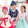 신상품 인기 한복/돌한복/아동한복/여아한복/남아한복