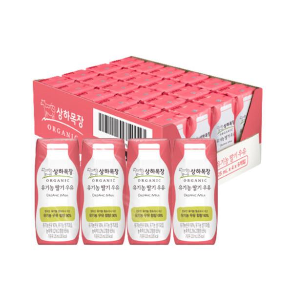 상하목장 딸기우유 125ML  24팩 상품이미지