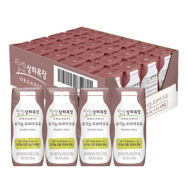상하목장 유기농 코코아우유 125ML 24팩 상품이미지