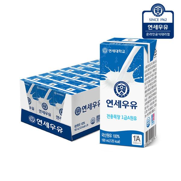 (현대Hmall)연세 흰우유190ml/부산 흰우유200mlx24입 상품이미지