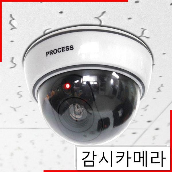 돔 감시카메라 화이트 진짜같은/모형카메라/가짜CCTV 상품이미지
