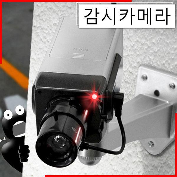무선감시카메라 범죄 사건예방/모형카메라/가짜CCTV 상품이미지