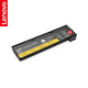 ThinkPad Battery 3Cell 68 정품 배터리 (0C52861)