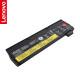ThinkPad Battery 6Cell 61++ 정품 배터리 4X50M08812