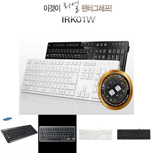팬터그래프키보드 유선 PC주변기기 컴퓨터 키보드 PC 상품이미지