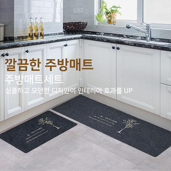 욕실 주방 싱크대 발 매트 L +S사이즈 세트  초특가 상품이미지