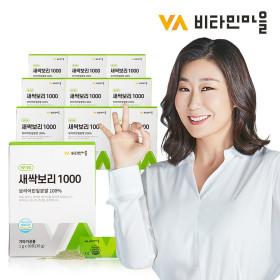 비타민마을 새싹보리 1000 분말 스틱 국내산 30포6박스