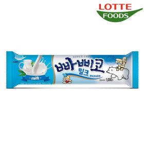 빠삐코 밀크 여름엔핫한 빠삐코 쮸쮸15개 SET
