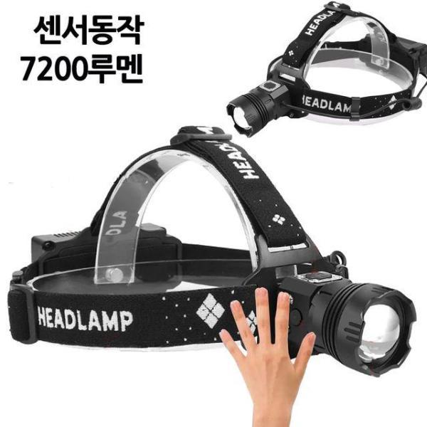 배터리배터리LP514(N1.5)(1EA) 상품이미지