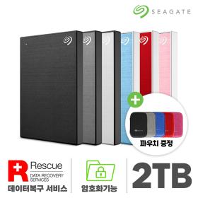 외장하드 2TB 블랙 One Touch HDD + 데이터 복구서비스
