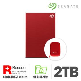 외장하드 2TB 레드 One Touch HDD + 데이터 복구서비스