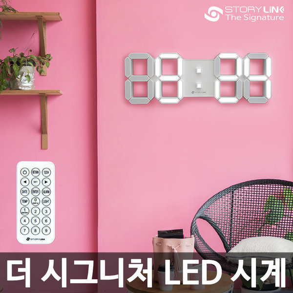3D LED 대형 벽시계 벽걸이 무소음 인테리어 전자시계 상품이미지