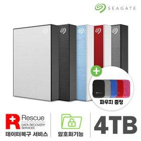 외장하드 4TB 블랙 One Touch HDD + 데이터 복구서비스