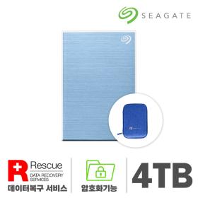 외장하드 4TB 블루 One Touch HDD + 데이터 복구서비스