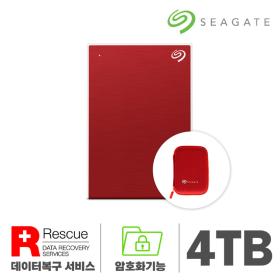 외장하드 4TB 레드 One Touch HDD + 데이터 복구서비스