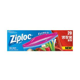 지퍼백 냉장 중형 20매