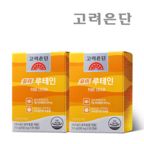 퓨어 루테인 식물성캡슐 90캡슐 3개월분X2개