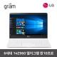 14Z960 6세대 i5 화이트 그램 윈10프로 깨끗한 노트북