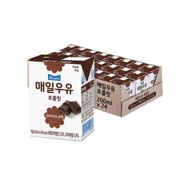 매일우유 초콜릿 멸균 200ml 24팩 상품이미지