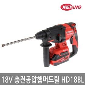 18V 충전공압햄머드릴 HD18BL(6.0AH)