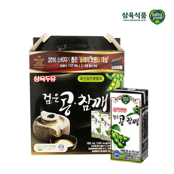 삼육 검은콩참깨두유 190ml x 32팩 스마일배송 상품이미지