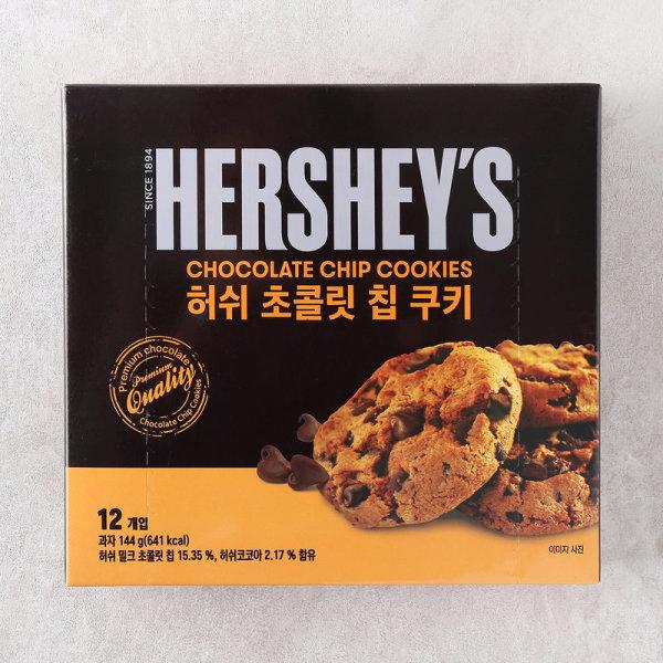 (1+1)허쉬 초콜릿칩쿠키12입 144G 상품이미지