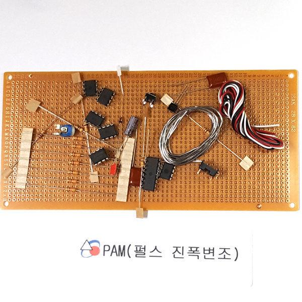 PAM 펄스진폭변조회로(1) 전자산업기사실기 기판포함 상품이미지