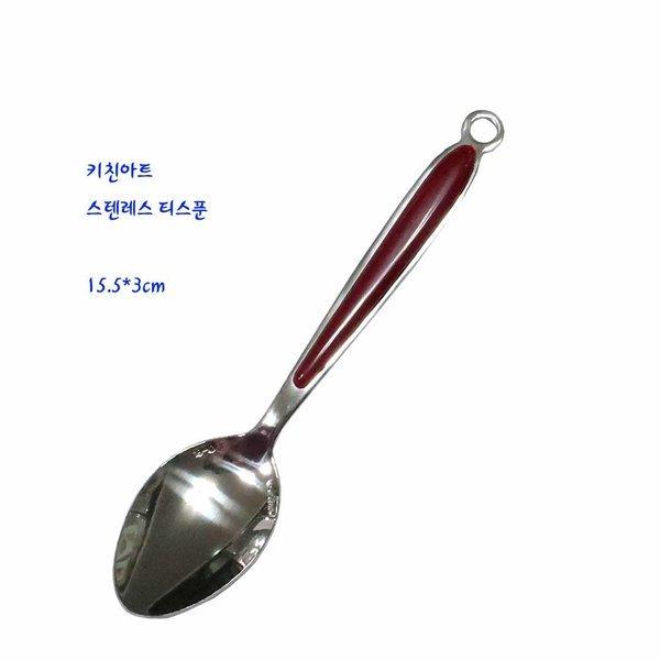 키친아트티스푼:원형고리형1P 상품이미지