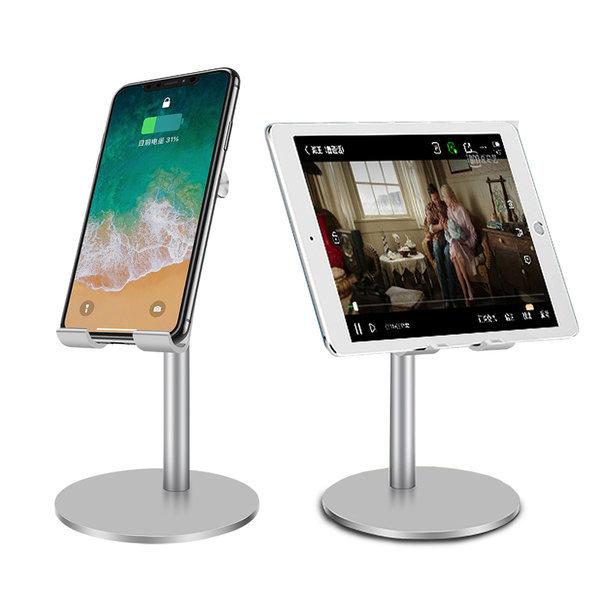 OMT 아이패드 갤럭시탭 태블릿 휴대폰 거치대 ONMETAL 상품이미지
