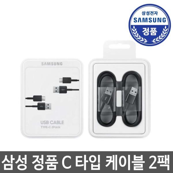 C타입 고속 충전 케이블/삼성 갤럭시S10 노트9 S9 S8 상품이미지