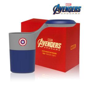 마블 어벤져스 멀티 차량용 컵홀더 캡틴아메리카