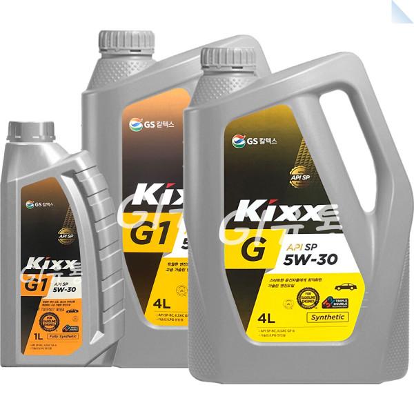 Kixx G1 G SP 5W30 1L 4L 합성 가솔린 LPG 엔진오일 상품이미지