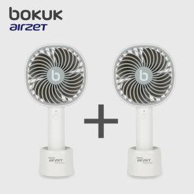 보국에어젯 핸디선풍기/휴대용 선풍기_BKF-1088H (1+1)