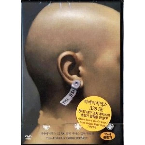 (중고A) 조지 루카스 감독/THX-1138 (티에이치엑스) S.E 감독판/2디스크 상품이미지