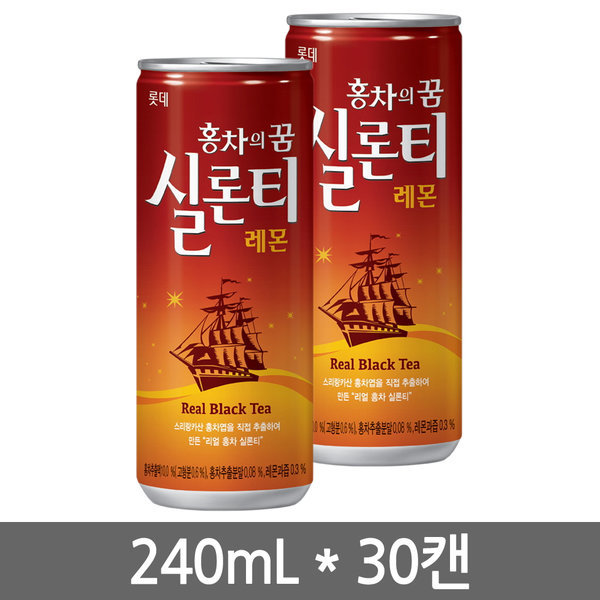 실론티 240ml 30캔/코카콜라/사이다/음료수 상품이미지