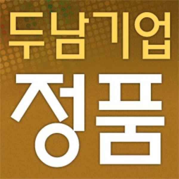 NPB 패션 기능성 스포츠 목걸이/일본수출품/신상품/탄화티탄/토르마린/핸드메이드/무료배송 상품이미지