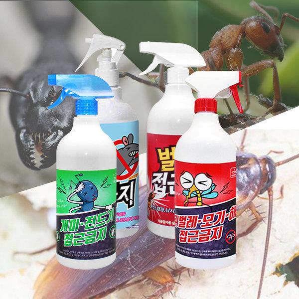 개미 접근금지/해충 벌레 방충제 차단 퇴치제 기피약 상품이미지
