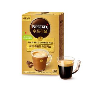 수프리모 골드마일드 110T/커피