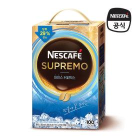 수프리모 아이스 커피믹스 100T/커피 (+선풍기증정)