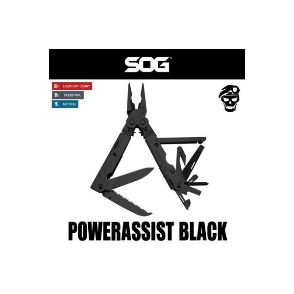 SOG 멀티툴 PowerAssist B66N CP 파워어시스트 상품이미지