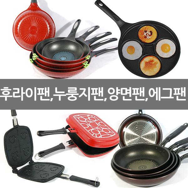 무료배송 키친아트 승원 풍년후라이팬모음전 궁중팬 상품이미지